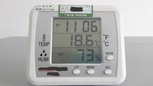 仪德直读光谱仪仪器的春季保养手册