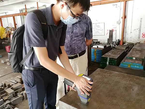 模具钢厂手持式光谱仪应用案例