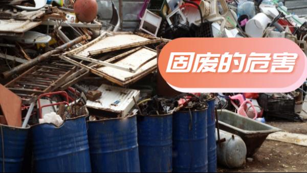 陶瓷电热板:固体废弃物测定四大元素方法