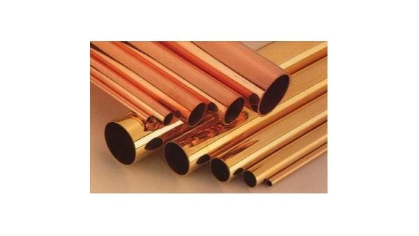 简述合金元素对铜及铜合金的影响