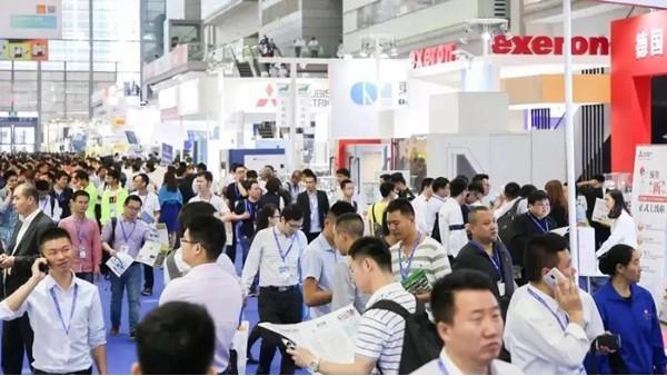 仪德股份邀您参加2021深圳工业展,期待您的到来!