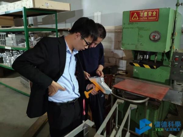手持式激光光谱仪在合金零部件检测的应用案例