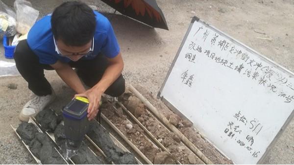 关于手持式能量色散土壤重金属分析仪(XRF)