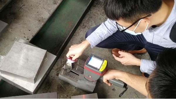 手持式光谱仪在模具钢材里已是必备仪器?