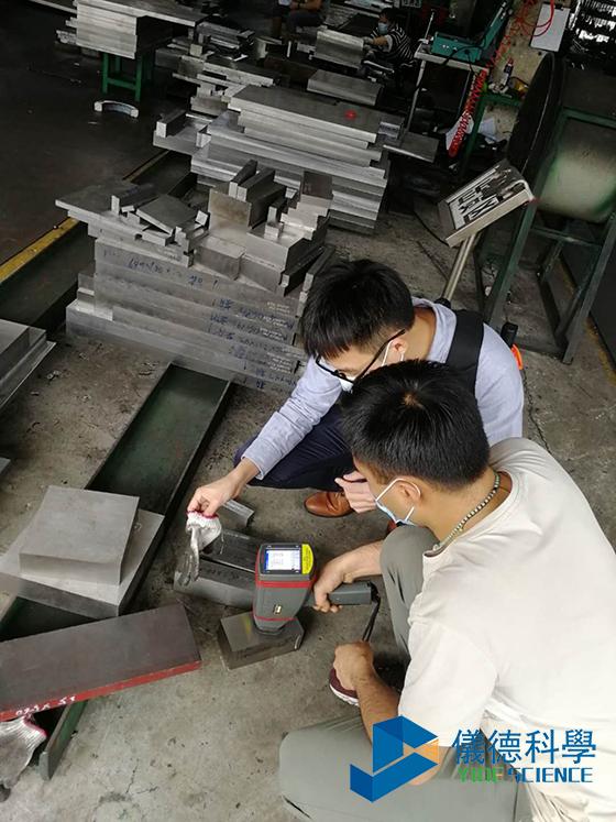 手持式光谱仪测模具钢