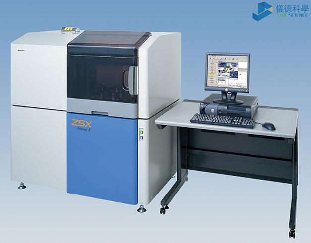 ZSX Primus Ⅱ波长色散型X射线荧光光谱仪