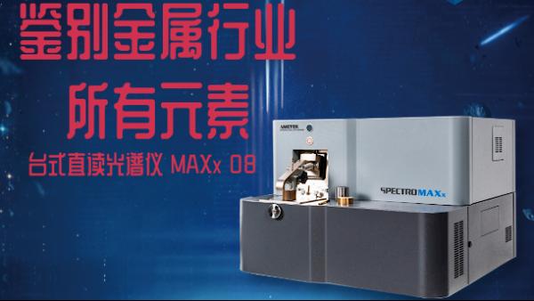 CCD固态检测器和PMT光电倍增管检测器的区别,看完你就懂了