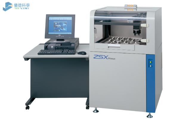 理学X射线荧光光谱仪助力药物中金属元素成份分析