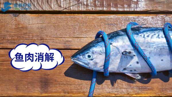 石墨电热板HT-250-石墨炉原子吸收光谱法测定鱼肉和河蚌中的重金属