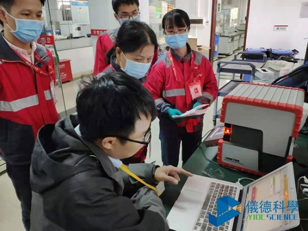 荧光光谱仪现场检测RoHS案例