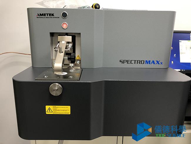 德国斯派克台式直读光谱仪 MAXx 08
