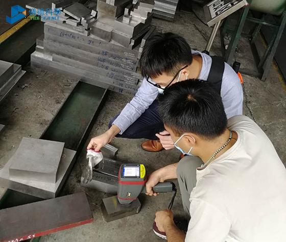手持光谱仪检测模具钢现场