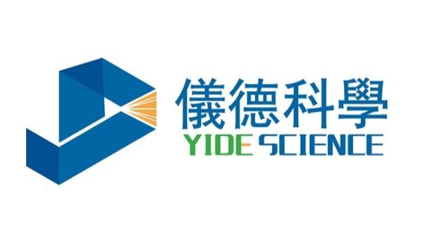 广州仪德精密科学仪器股份有限公司LOGO更改通知