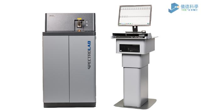 Spectro Lab S 型光电直读光谱仪