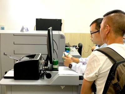 金属分析CNAS检测服务