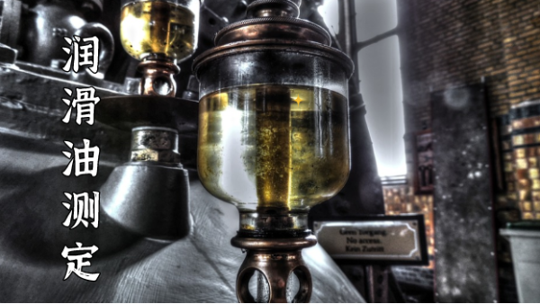 日本理学波长色散X射线荧光光谱仪检测润滑油元素含量