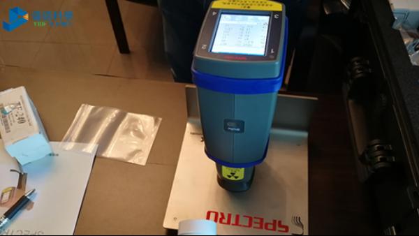现场检测专家:斯派克手持光谱仪