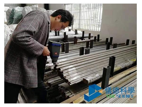 手持式分析仪检测不锈钢材料成功案例