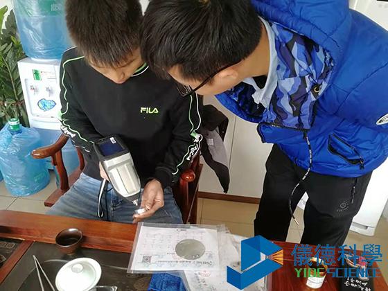 手持式激光分析仪