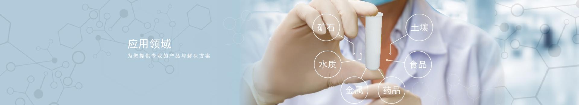 行业应用-广州仪德